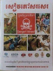 Cambodian Landmine Safety Poster