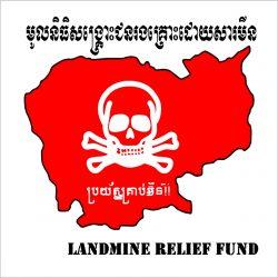 LMRF LOGO w correct Khmer copy
